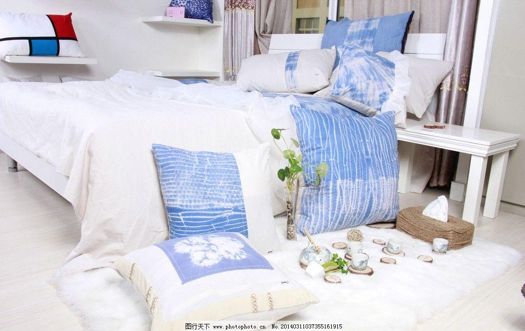 抱枕 床品 手工扎染 扎染抱枕 被子 床 茶具 家居生活 生活百科 摄影