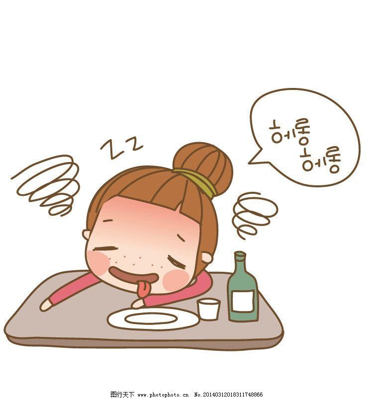 吃饭 喝酒 喝醉了 卡通女孩 卡通人物 女孩 儿童 卡通 儿童插画 插画
