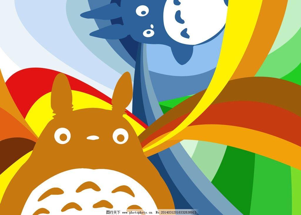 动画 动漫 人物动漫 宫崎骏动画 龙猫动画      龙猫宫崎骏 动漫人物