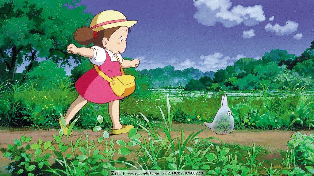 宫崎骏 动画 动漫 人物动漫 宫崎骏动画      龙猫宫崎骏 动漫人物