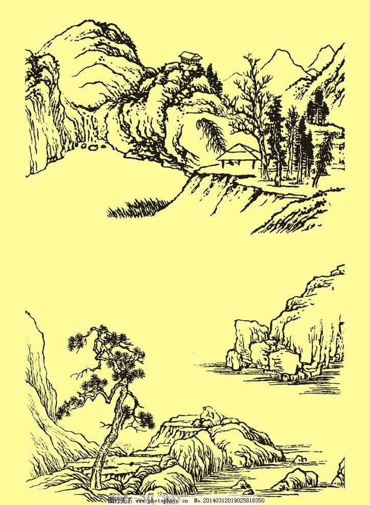 国画山水 国画 山水画 水墨画 山石 岩石 石头 树木 植物 民居 房屋
