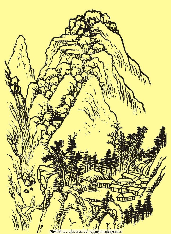 国画山水民居 国画 山水画 水墨画 山石 岩石 石头 树木 植物 民居 房
