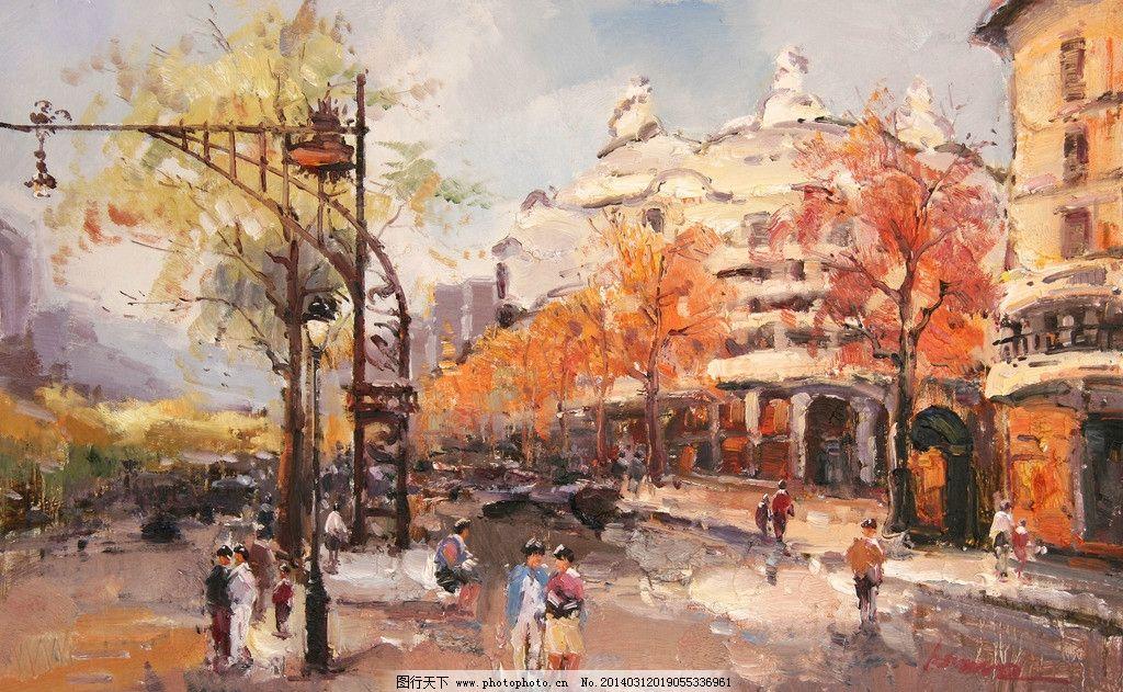 欧洲街景油画 街景 手绘油画 街景油画 欧式 风景油画 绘画书法 文化