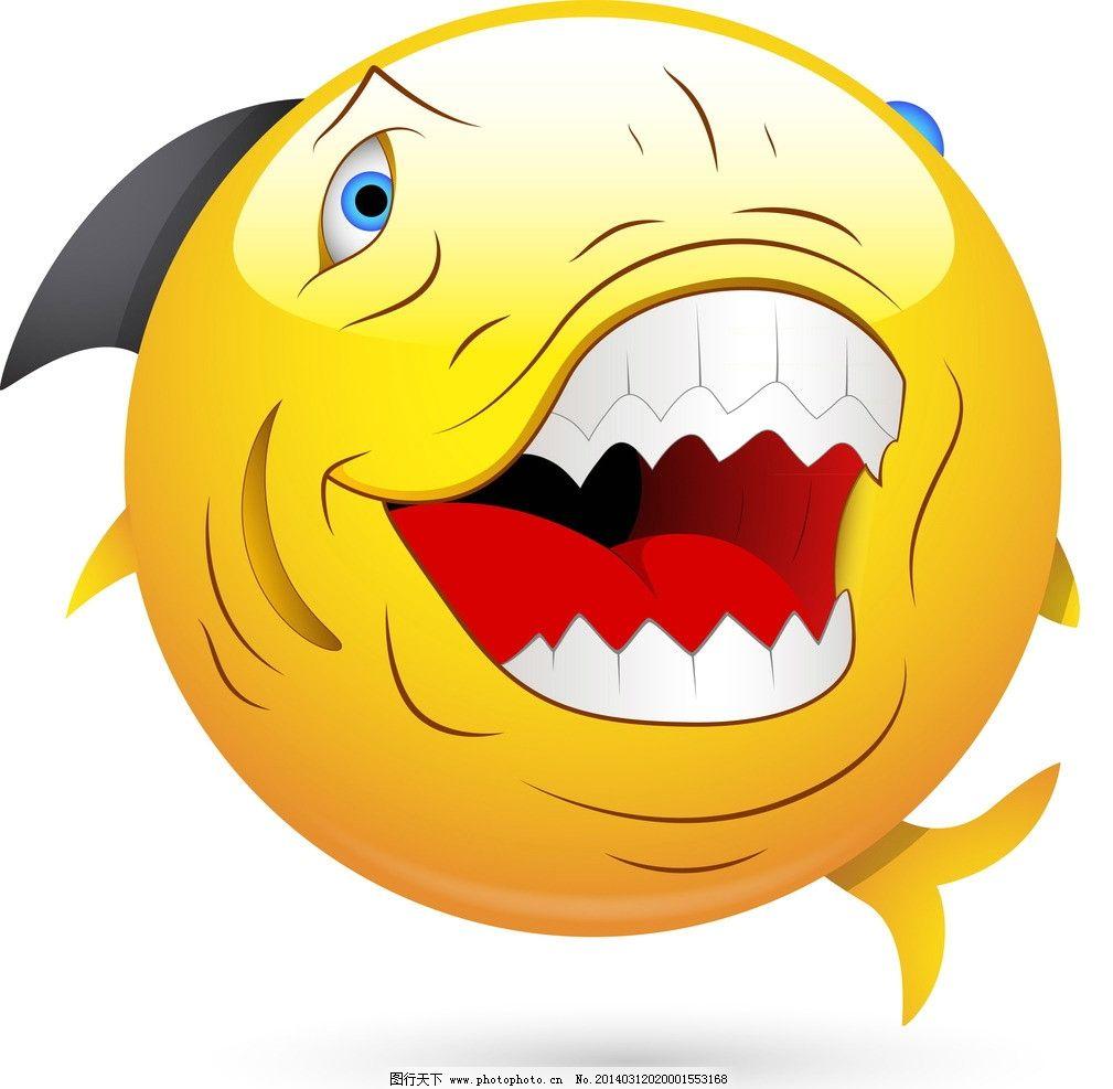 qq表情 卡通表情 怪物脸 鱼 失量表情 卡通头像 图标 标志图片