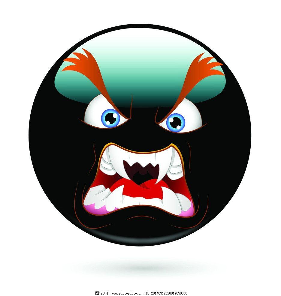 网页小图标  卡通表情 qq表情 怪物脸 失量表情 卡通笑脸 卡通头像 qq