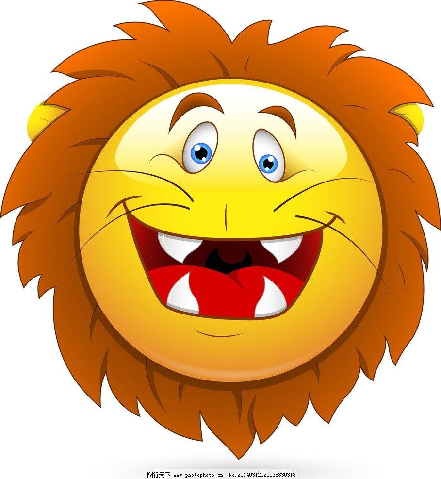 qq表情 卡通表情 怪物脸 太阳 失量表情 卡通头像 图标 标志图片