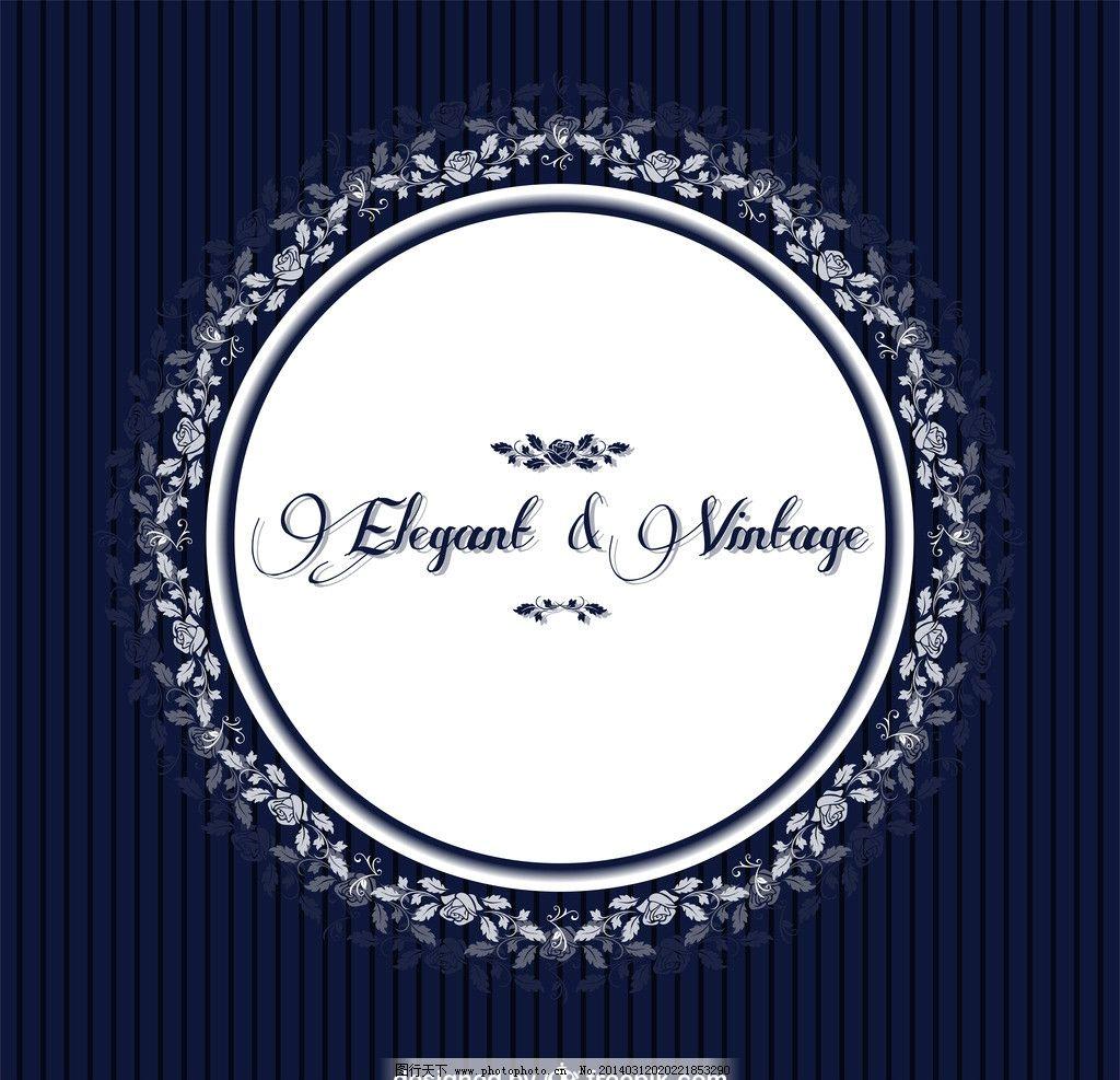婚礼横条框背景素材