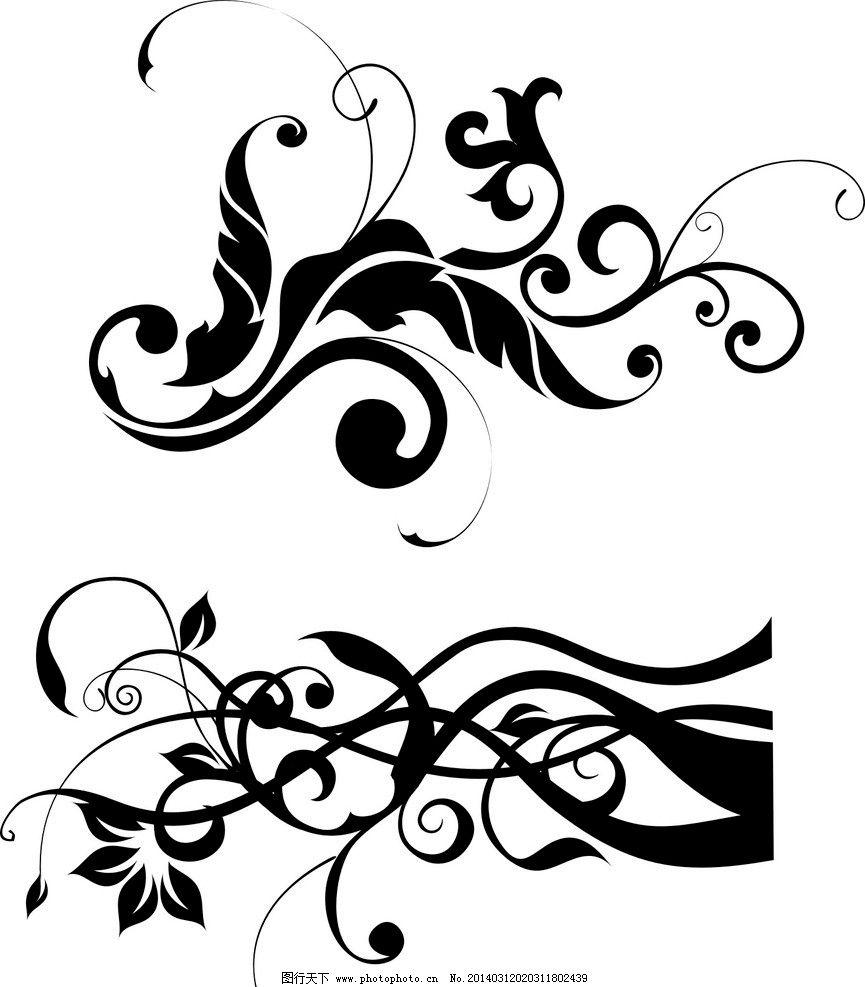古典花纹 底纹图案 矢量图 欧式花纹边框 欧式 花纹 花边 欧式花边