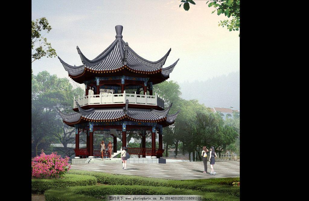 园林设计模型 古典园林 苏州园林 水榭 古建 模型 六角亭 屏风 假山