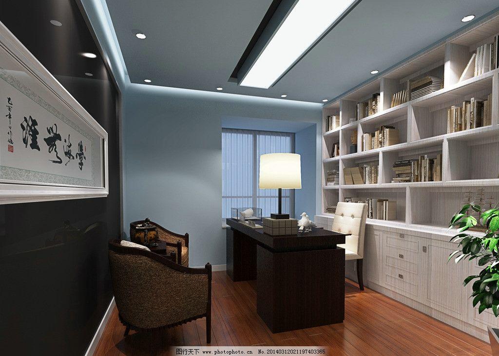 书房 现代会议室 书桌 设计素材 模板下载 灯光 室内 玻璃门 300dpi图片