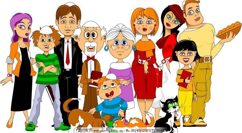 卡通家庭 一家人 宠物 手绘 矢量 卡通家庭主题 日常生活 矢量人物