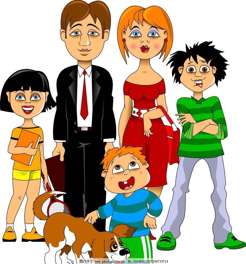 卡通家庭 卡通 家庭 一家人 宠物 手绘 矢量 卡通家庭主题 日常生活