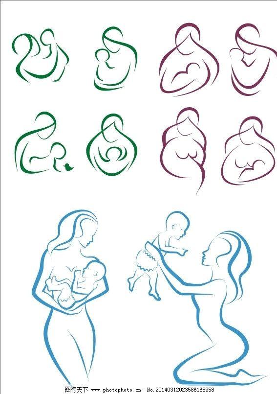 母亲 婴儿 呵护宝贝 简笔画 孕育新生 母爱 儿童幼儿 矢量人物 矢量