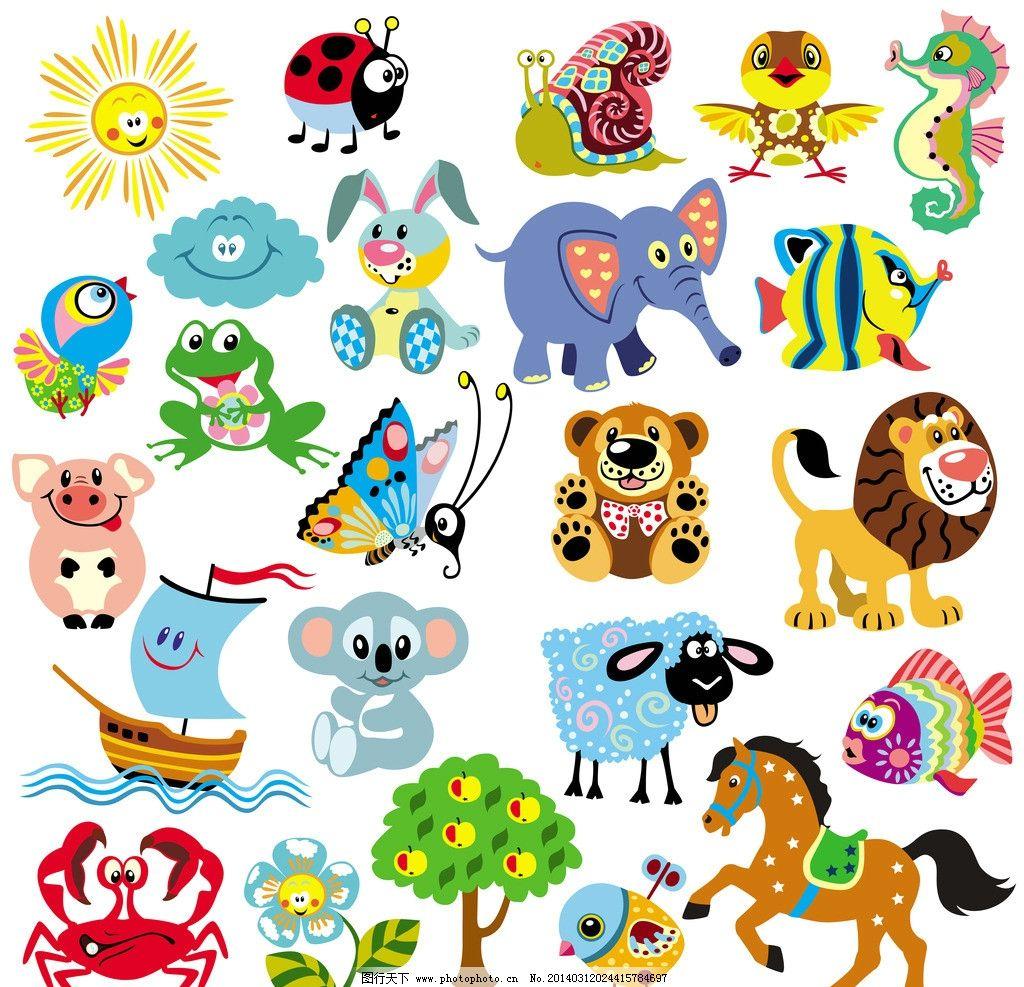 卡通动物 骏马 鱼 太阳 树木 大象 海马 帆船 猪 小鸟 青蛙 蝴蝶 小熊