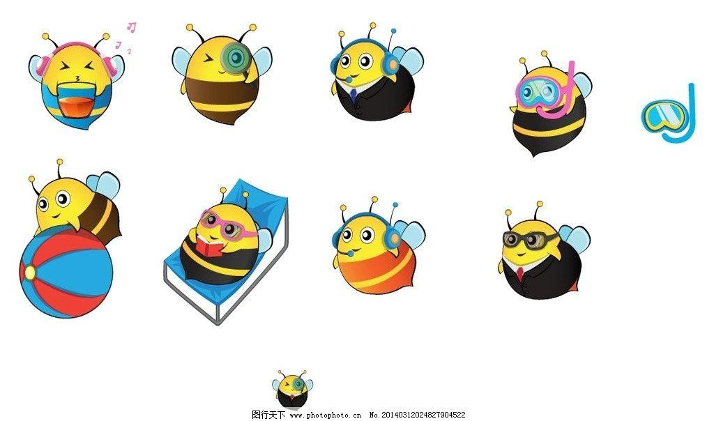 小蜜蜂的各种姿势 小蜜蜂 卡通 可爱 小动物 潜水镜 飞 翅膀 球 睡觉