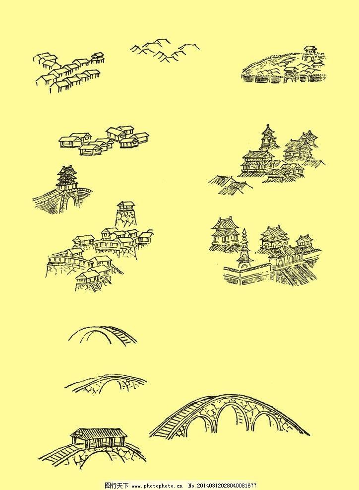 官府样式 皇家结构 园亭 生动形象 艺术造型 中式传统 古建筑 水墨画图片
