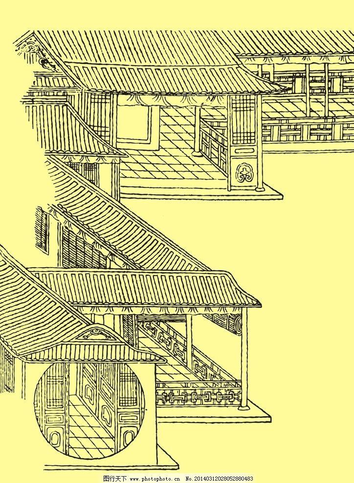 国画中式古建筑图片