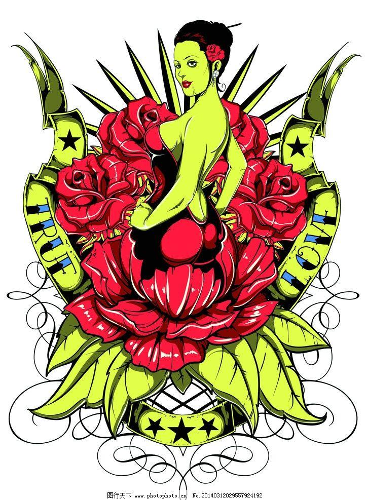 t恤图案 t 美女 纹身 玫瑰花 红玫瑰 花纹 手绘 复古 怀旧