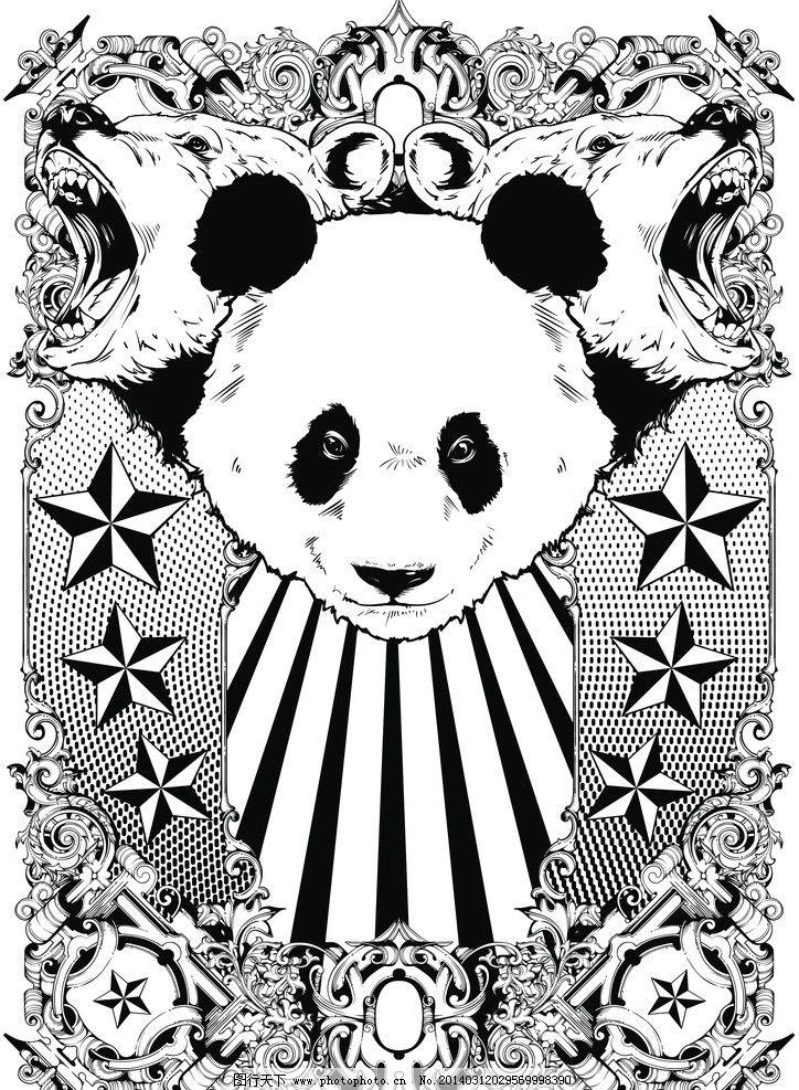 t恤图案 熊猫 花纹 手绘 复古 怀旧 恐怖 背景 底纹 矢量