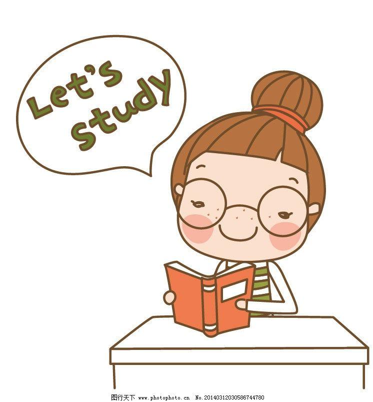 学习 上课 看书 读书 上学 卡通女孩 卡通人物 女孩 儿童 卡通 儿童