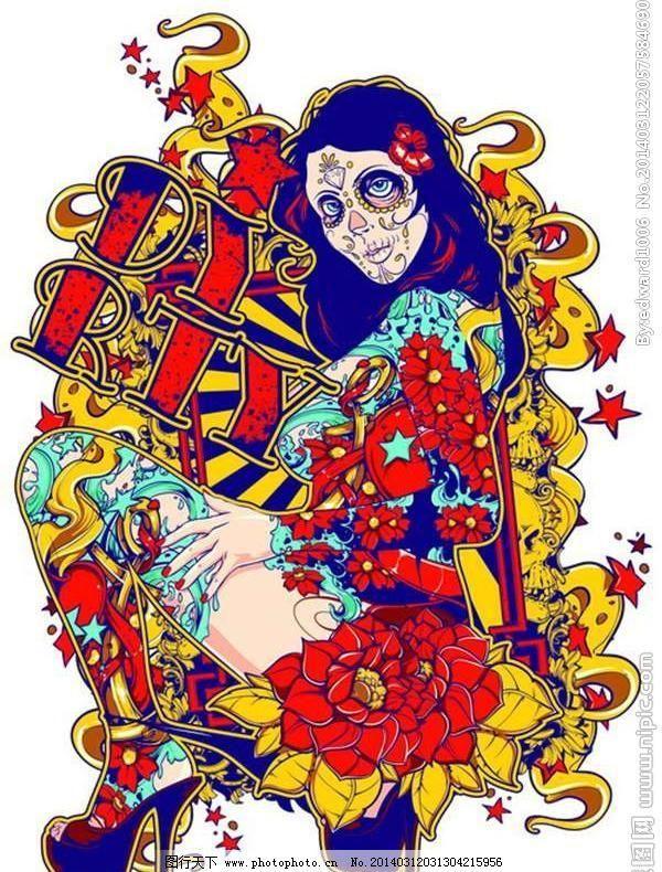 纹身图案t恤花纹 t恤花纹 服装设计 t恤 哥特花纹 摇滚花纹 欧美花纹