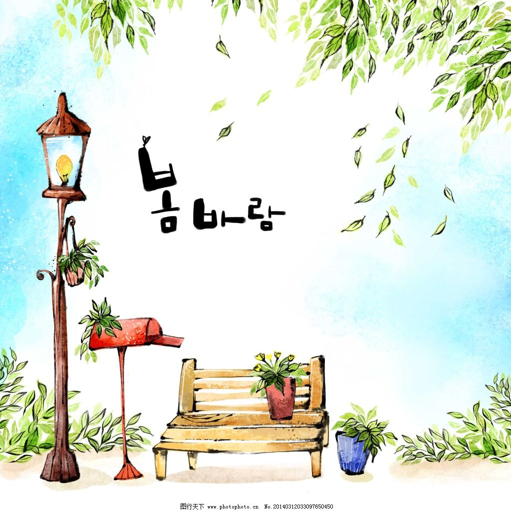 手绘春天公园素材免费下载 花盆 路灯 手绘 信箱 椅子 手绘 路灯 椅子