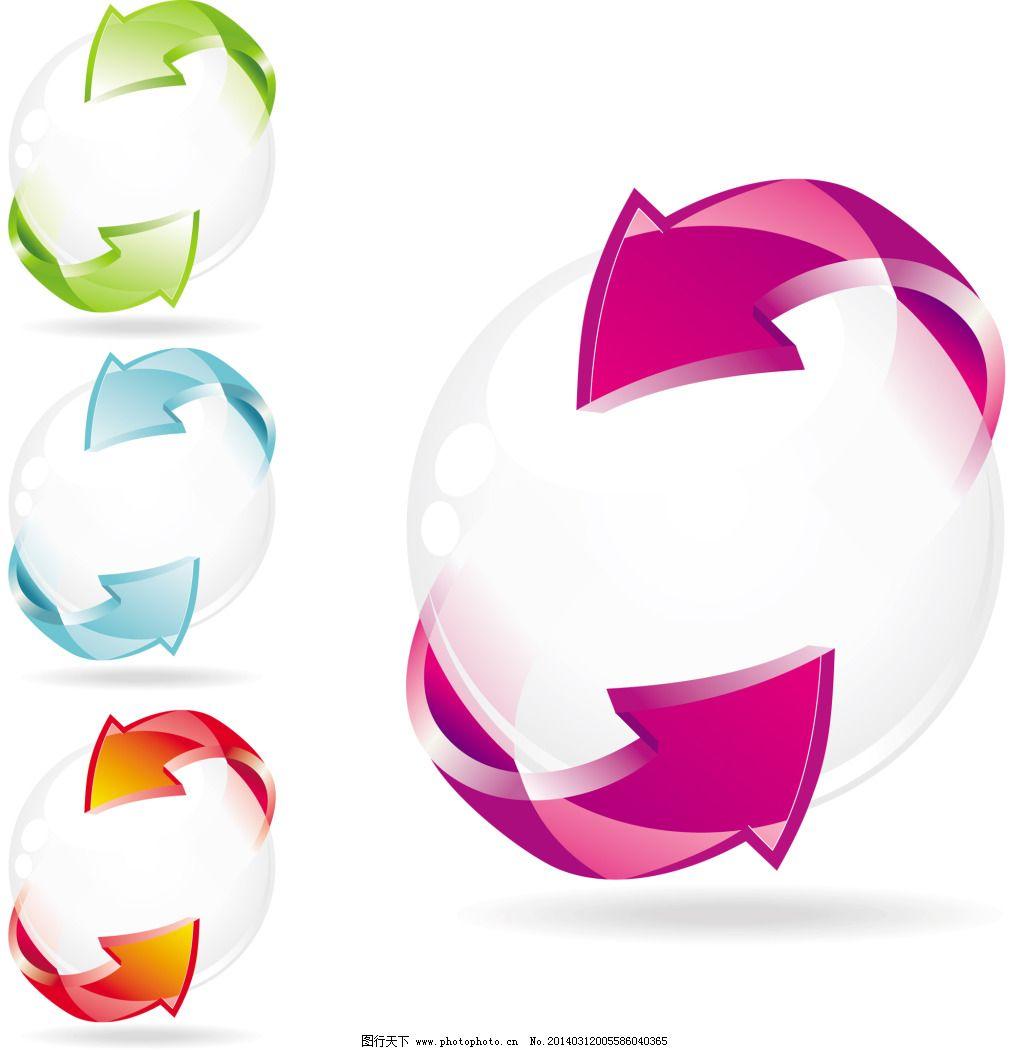 四种循环箭头图标ai矢量素材