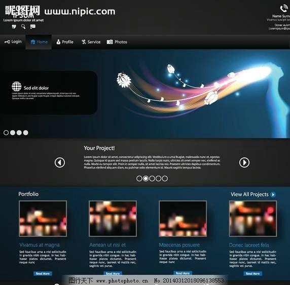 网页设计网站模板图片图片