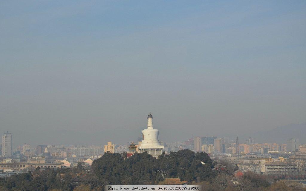 北海白塔 北京 北海公园 天空 白塔 城市远眺 城市建筑群 皇家建筑