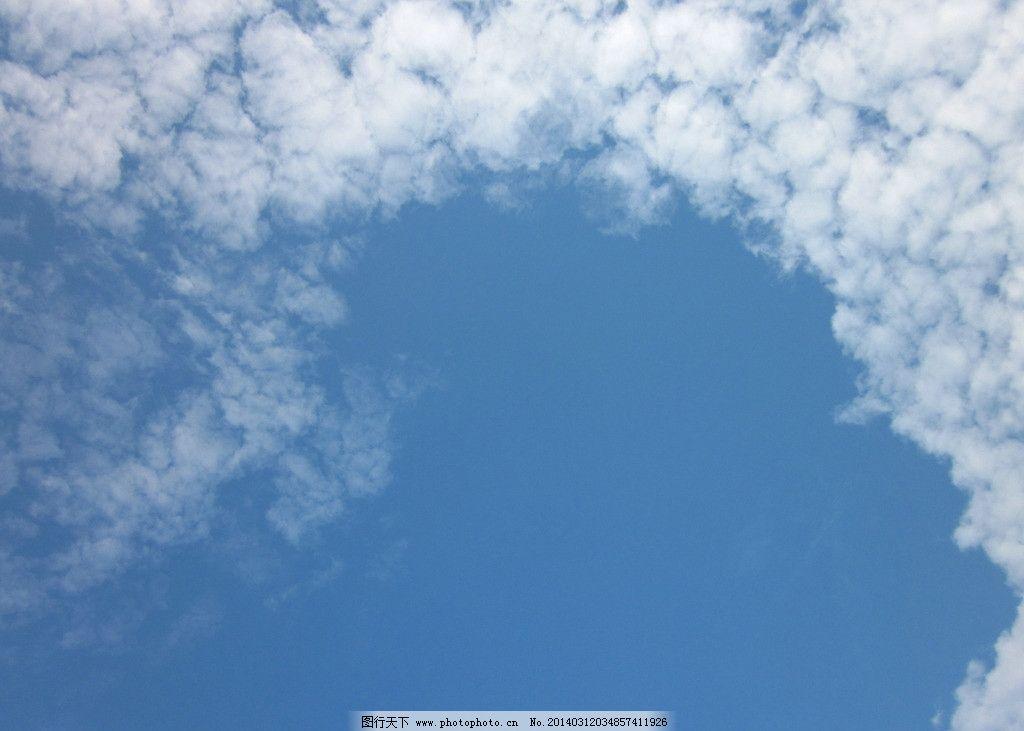 蓝色天空 蓝色 背景 天空