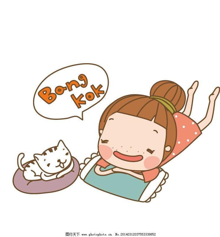 睡觉 休息 猫咪 卡通女孩 卡通人物 女孩 儿童 卡通 儿童插画 插画