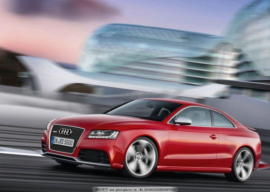 汽车 奥迪汽车 车辆 轿车 现代科技 交通工具 摄影