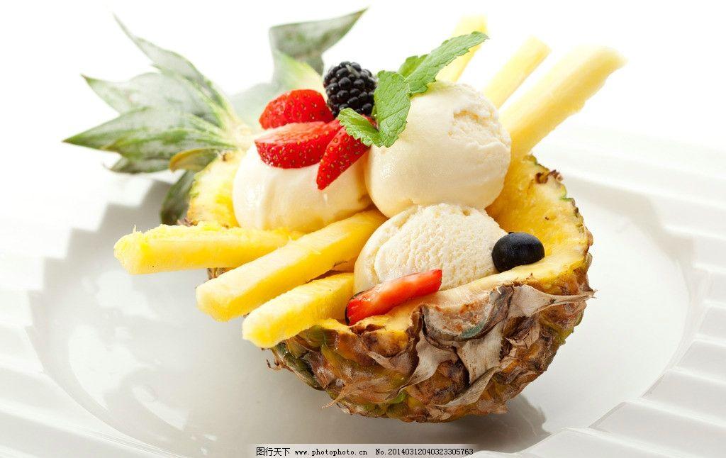 水果冰淇淋-shuiguo 美食图片