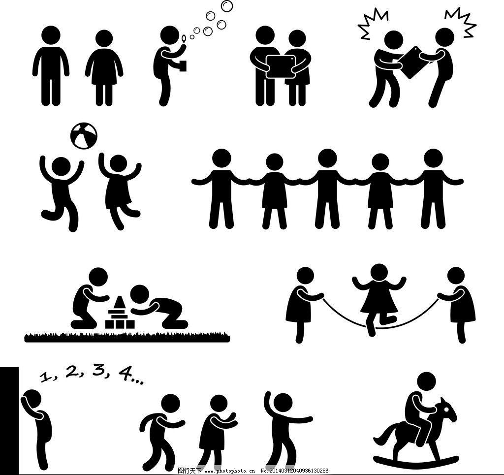 小人图标图片_动画素材_flash动画_图行天下图库