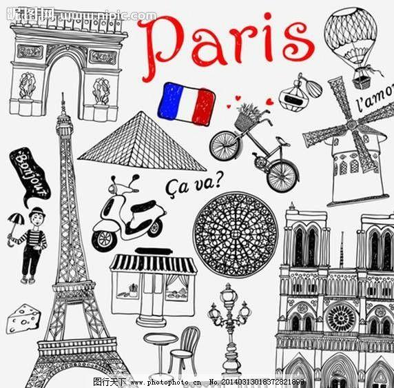 巴黎艾弗尔铁塔图片_动漫人物