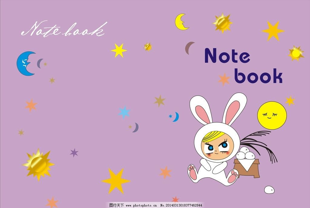 笔记本 笔记本封面 笔记本模板 笔记本素材 记事本 卡通 矢量 cdr
