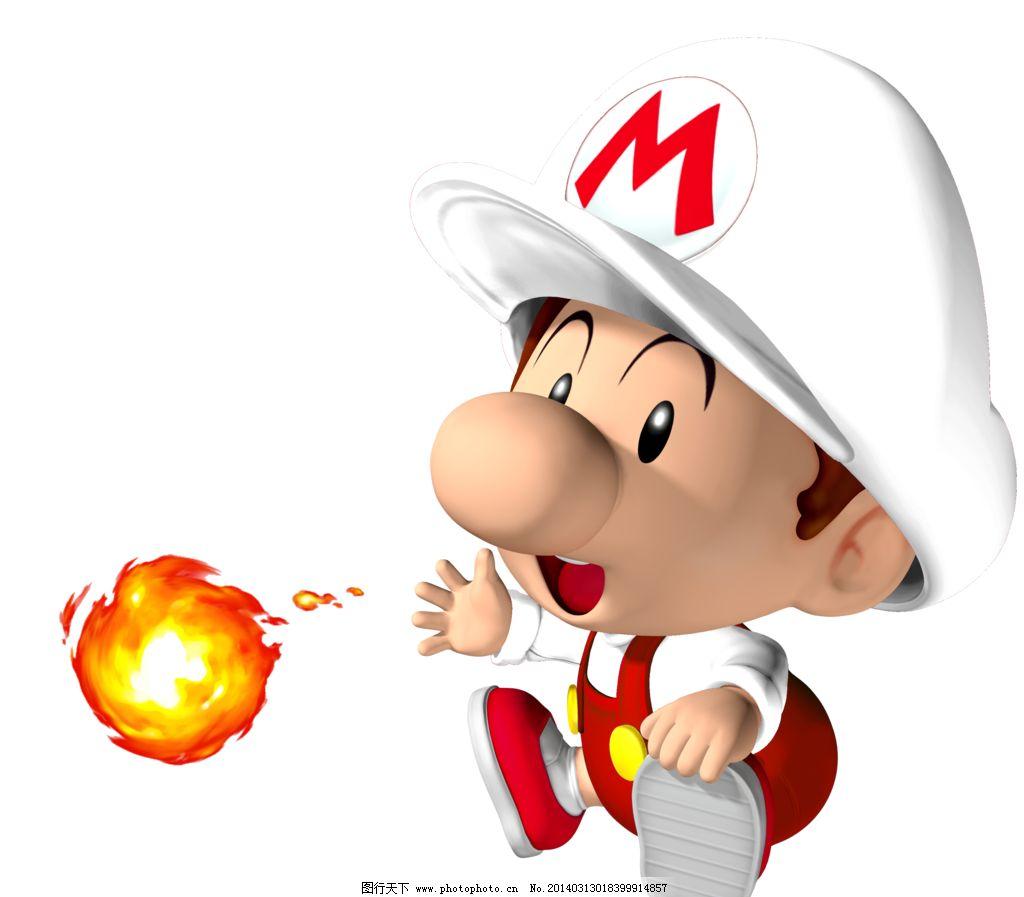 马里奥宝宝 游戏卡通人物 3d卡通人物 游戏角色 卡通素材 火球 动漫
