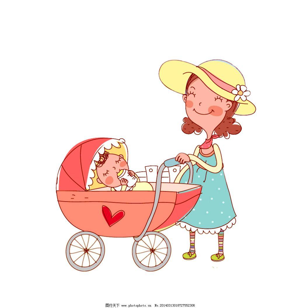 手绘孕妇可爱图片q版