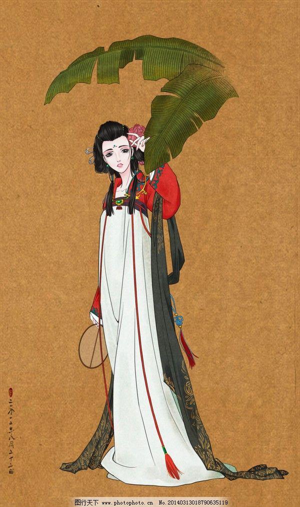 古风 古风免费下载 芭蕉 女子 古风图 图片素材 卡通动漫可爱图片
