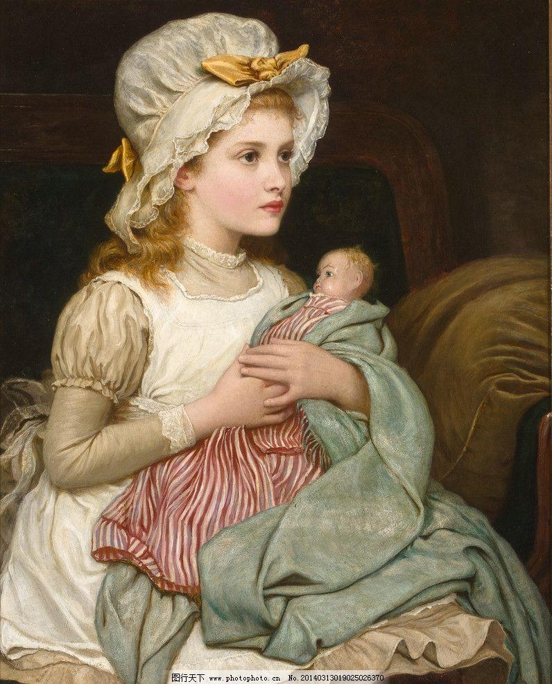 女孩与娃娃 小女孩儿 抱着娃娃 坐像 贵族之家 19世纪油画 油画 绘画