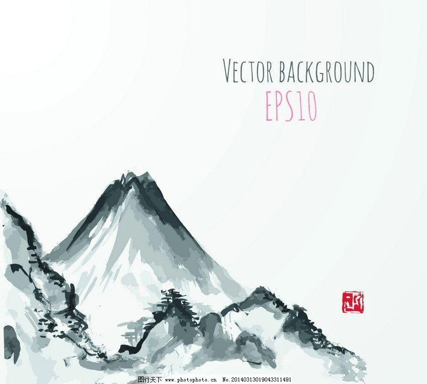 水墨山景 山脉 群山 水墨画 手绘 背景 美术绘画 文化艺术 矢量