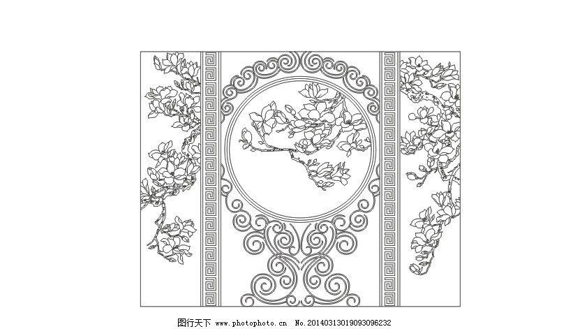 玉兰花 艺术玻璃 深雕玻璃 工艺玻璃 雕刻 玉兰花矢量图 玉兰花雕刻