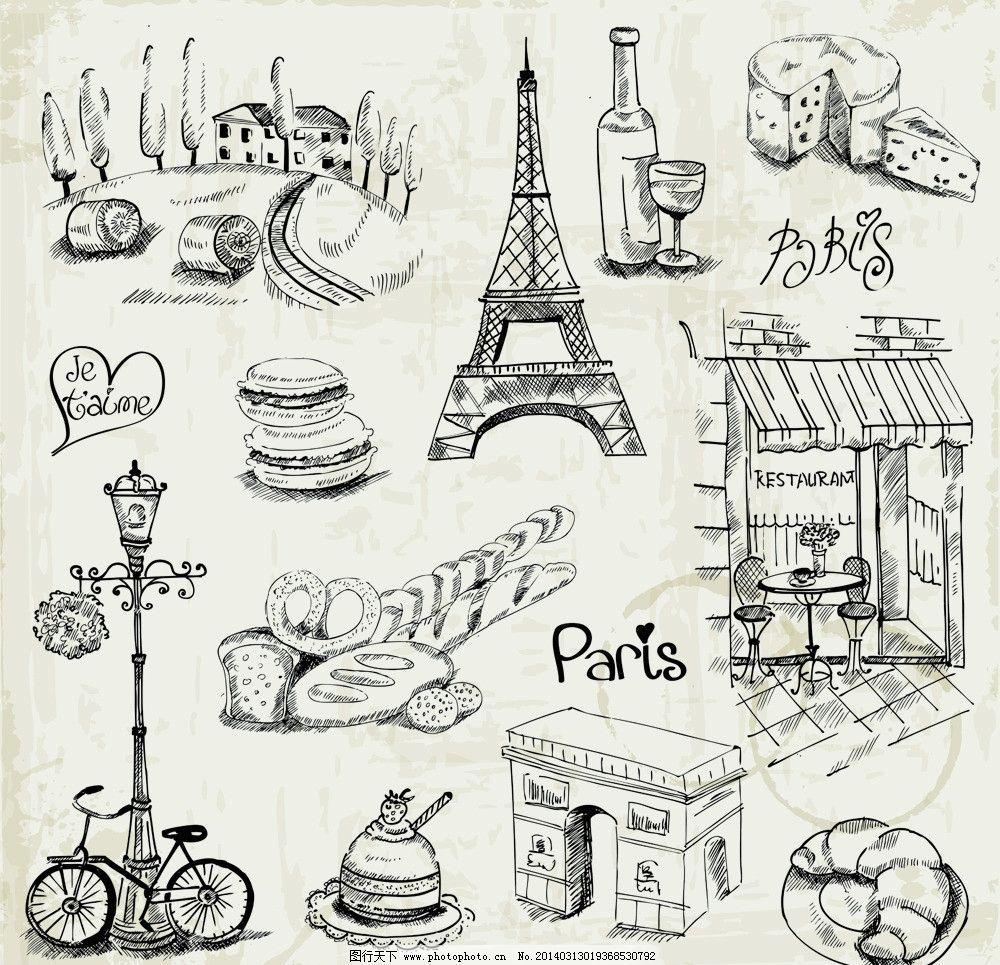 巴黎铁塔 手绘 建筑 情人节 路灯 埃菲尔铁塔 浪漫巴黎 凯旋门 浪漫