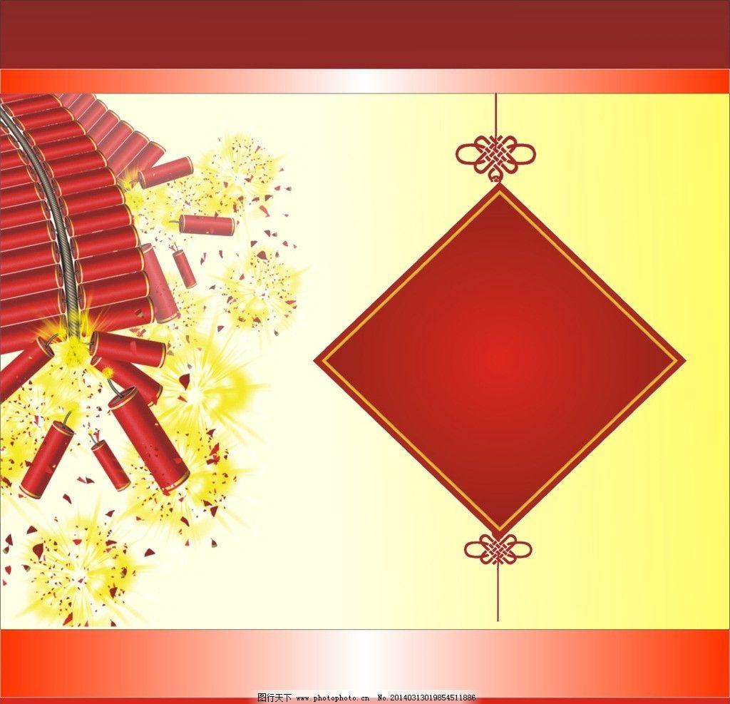 鞭炮 图案 底纹 花纹 灯笼 边框 设计 背景 素材 公共标识标志 标识