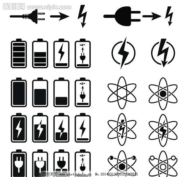 充电电池图标图片_其他_标志图标_图行天下图库