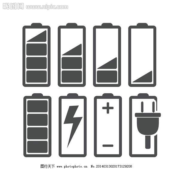 充电电池图标 电池标志 电池充电 电量显示 剩余电量 手机电量