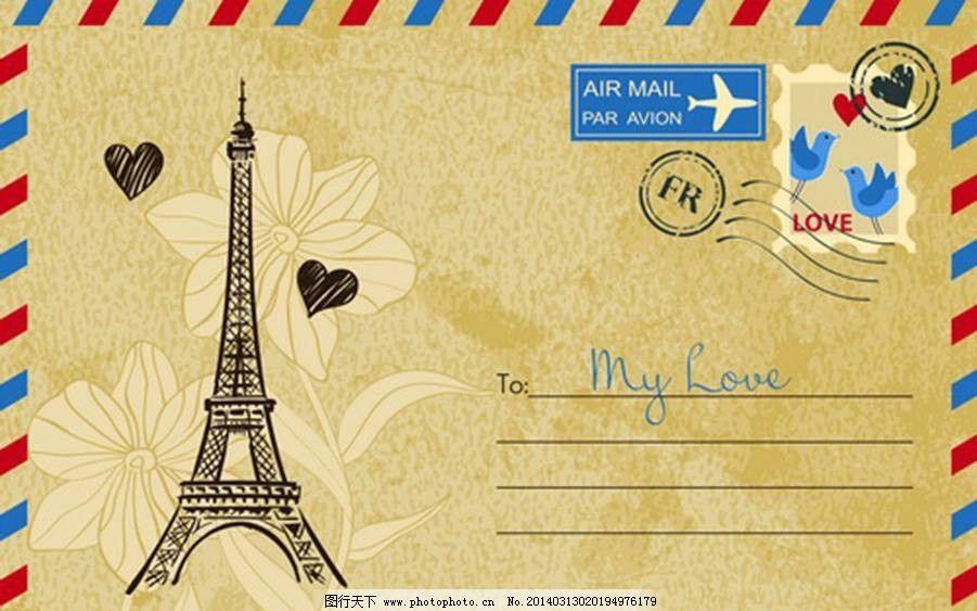 巴黎艾弗尔铁塔图片_其他_标志图标_图行天下图库