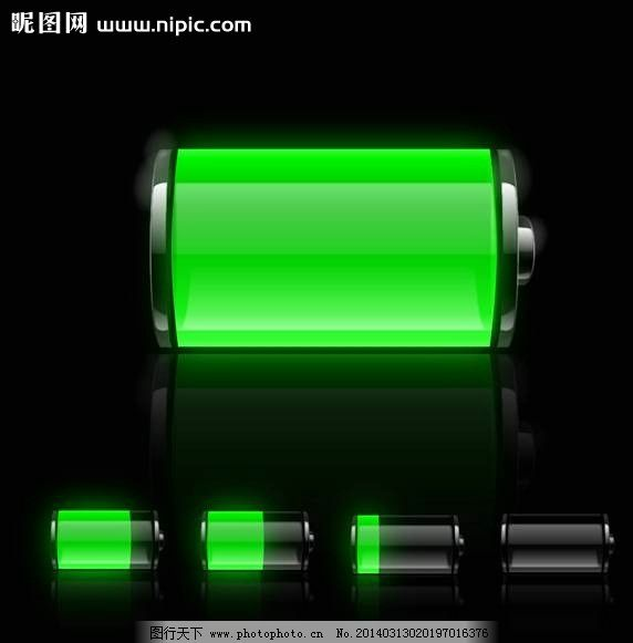 充电电池图标图片