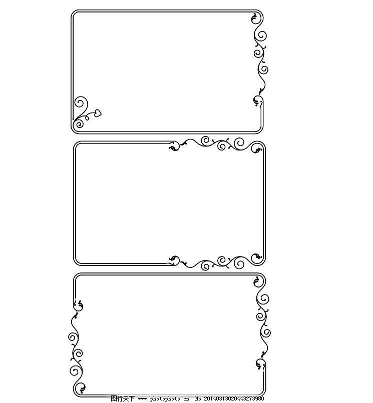 花边 花边模板下载 欧式 欧式底纹 黑色背景 银色 底背景 背景 古典