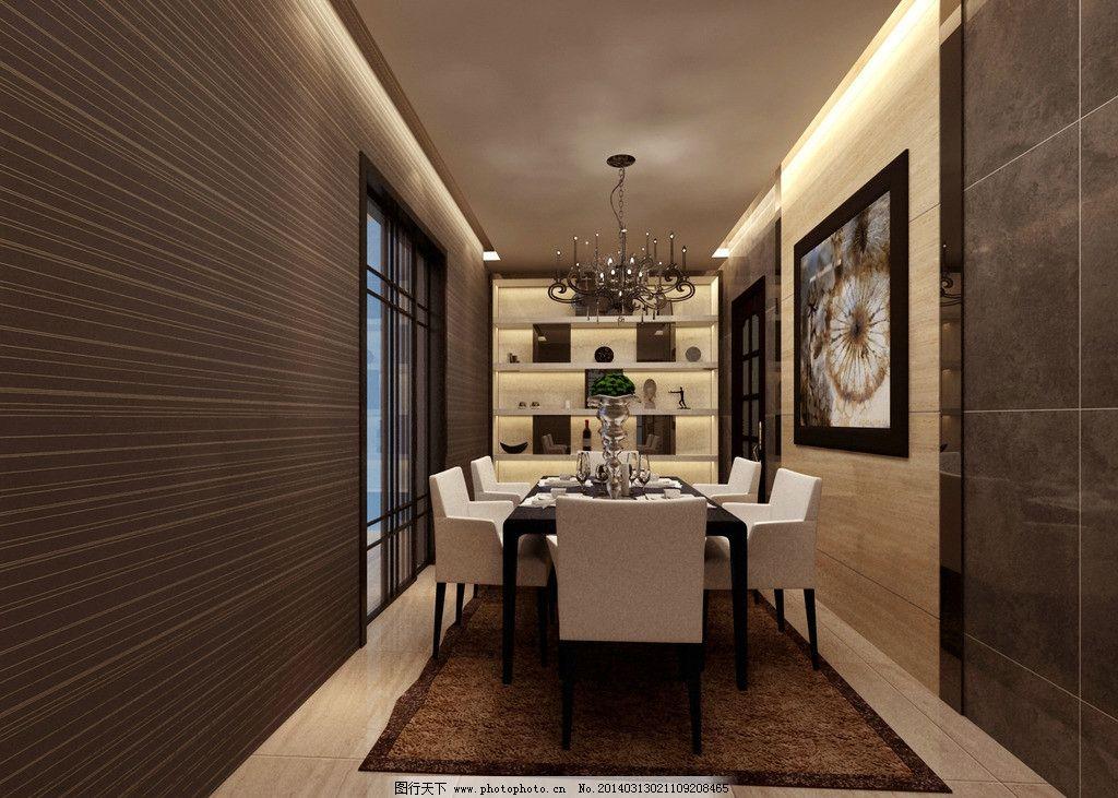 室内设计 餐厅图片